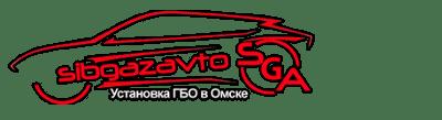 ООО СИБГАЗАВТО